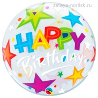 BUBBLE Happy Birthday Звезды