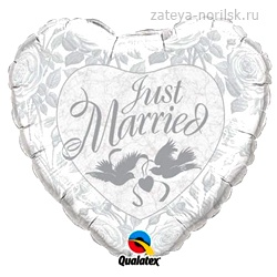 Сердце-Just Married Pearl White Silver